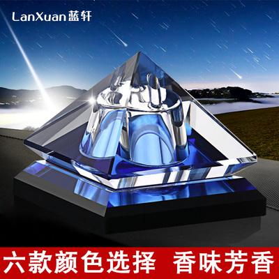 蓝轩汽车香水座水晶金字塔座式摆件车载车用车上车内饰除异味用品