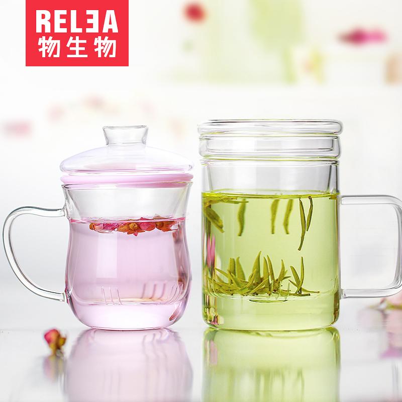 物生物情侣对杯 创意情侣杯套装水杯茶杯子 带盖过滤泡茶玻璃杯5元优惠券