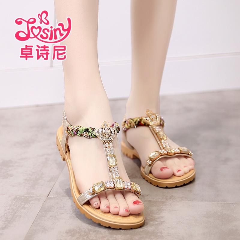 波西米亚风鞋子