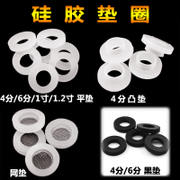 4 points 6 points 1 inch corrugated pipe hose inlet pipe gasket gasket gas pipe silicone rubber gasket filter