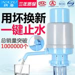 简易饮水机抽水器上水家用自动电动不锈钢瓶装捅装桶装压水出水大