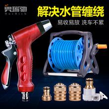 奥瑞驰汽车高压力洗车器水枪水管收纳架软管多功能抢神器家用喷头