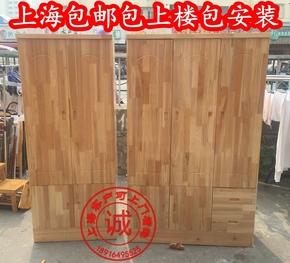 实木杉木衣柜二门三门储物柜 定做尺寸环保清漆 上海包邮上楼安装