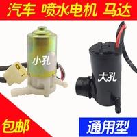 喷水壶电机