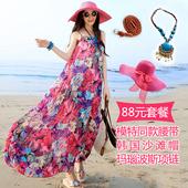 沙滩裙波西米亚长裙夏季海边度假雪纺连衣裙女吊带碎花大码显瘦裙