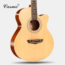卡斯摩乐器40寸41寸缺角民谣吉他初学者入门木吉他练习吉它送配件