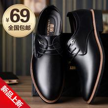青年商务百搭休闲鞋 男鞋 黑色真皮新款 韩版 皮鞋 春季正装 男士 子男潮
