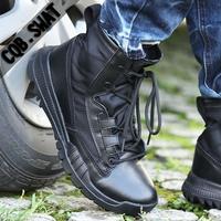 正品新款超轻作战靴军迷07作战靴男马丁靴低帮夏季透气靴军靴男
