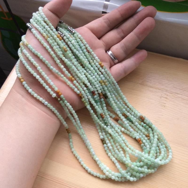 天然翡翠a货三彩圆珠项链