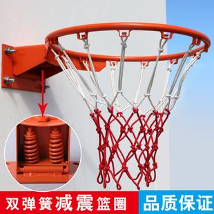 户外篮球圈 室外标准篮球框挂式篮球架篮框成人篮圈儿童篮筐家用