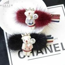 韩版新品可爱小熊发夹甜美貂毛鸭嘴夹头饰发卡刘海夹镶钻夹子边夹