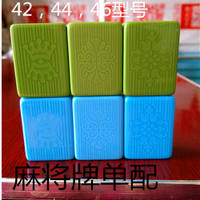 Automatic Mahjong Mahjong Card to Kun Crown Crown Magnetic Mahjong Brand Matching Single Matching Multiple Models Single Matching