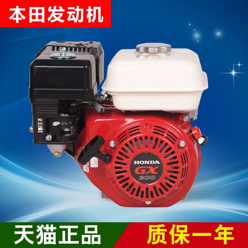 原装本田GX200通用6.5马力卡丁车专用带1/2减速离合器汽油发动机