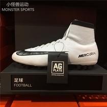S82415S82414人工草男子训练zu球鞋TF碎钉17.4XAdidas扎吉体育