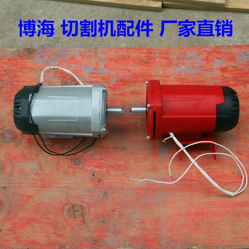包邮博海 8011D 原厂电机 马达 2200W 碳刷电机 单相电机带皮带轮