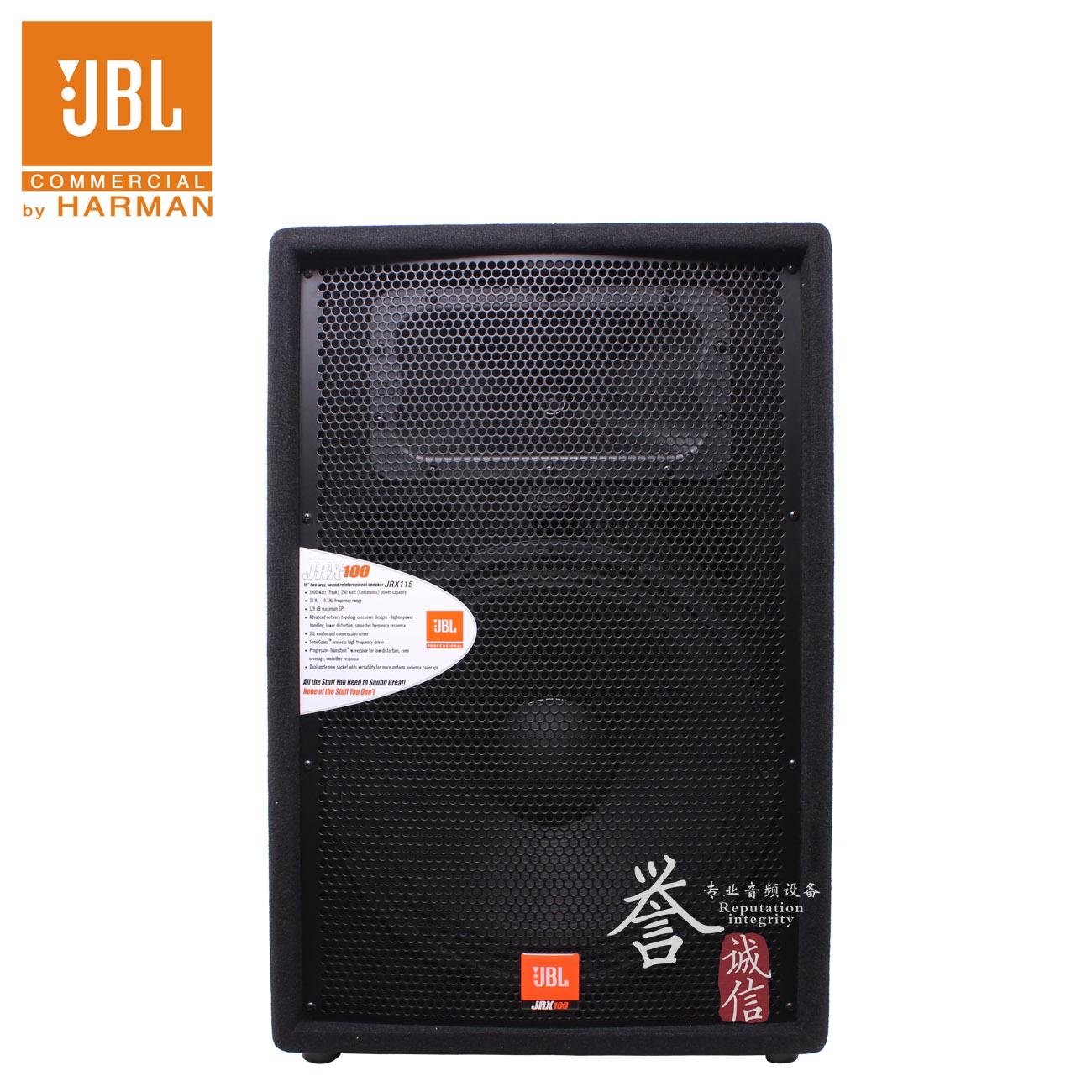 jbl15寸音箱