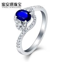 蜜安琪 0.66~1.37CT天然蓝宝石戒指 18K金钻石镶嵌 彩色宝石定制