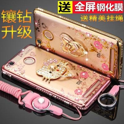 红米3S手机壳Redmi 3S挂绳保护硅胶套小米红米3X防摔全包钻潮女款