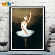 【佳彩天颜】 diy数字油画 客厅人物情侣少女手绘填色装饰 芭蕾舞