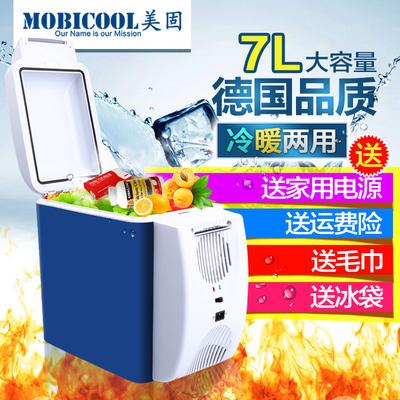 车冰箱便携式