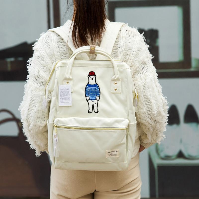 Школьные рюкзаки Артикул 564504518466