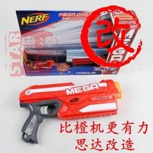 包邮孩之宝Nerf沙漠之鹰MEGA发射器手炮红狙软弹玩具枪A4887