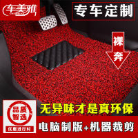 Car Meiya authentic car wire ring pad special custom waterproof non-slip dirt washable quick-drying can be cut