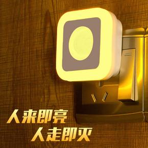 智能人体感应灯插电led小夜灯光控节能过道灯卧室遥控喂奶床头灯