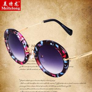 美特龙 欧美复古圆形墨镜 太阳镜女潮明星款 2014新款时尚太子镜
