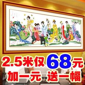 蒙娜丽莎十字绣琴棋书画梦红楼十二金钗客厅大幅美女2.5米12金钗