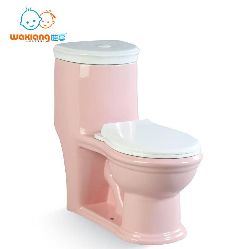 粉色坐便器