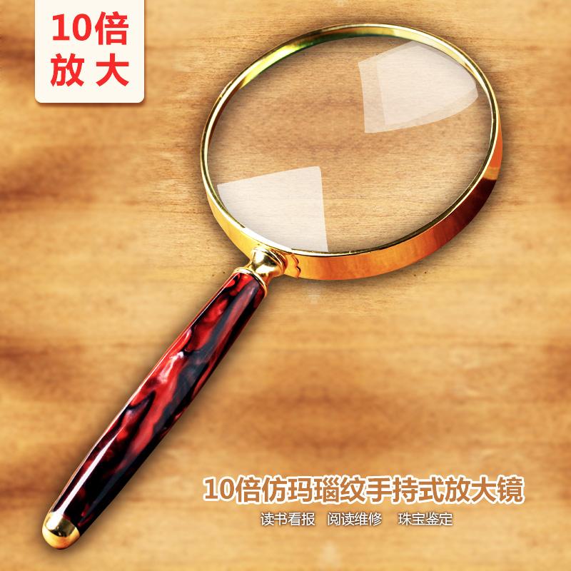 高清超大手持式放大镜10倍便携式 维修读书看报老人阅读珠宝鉴定5元优惠券