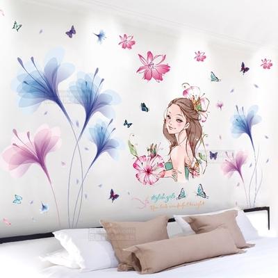 温馨墙贴纸墙花创意少女心房间床头卧室小清新墙面装饰品自粘贴画哪个牌子好