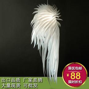 时尚简约白色灯罩可爱吊灯创意个性客厅餐厅卧室床头天使羽毛灯饰