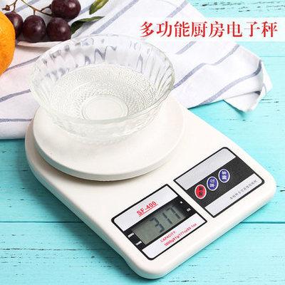 烘培工具厨房电子秤 食物称 烘焙电子称 药材秤厨房电子称5kg/1g