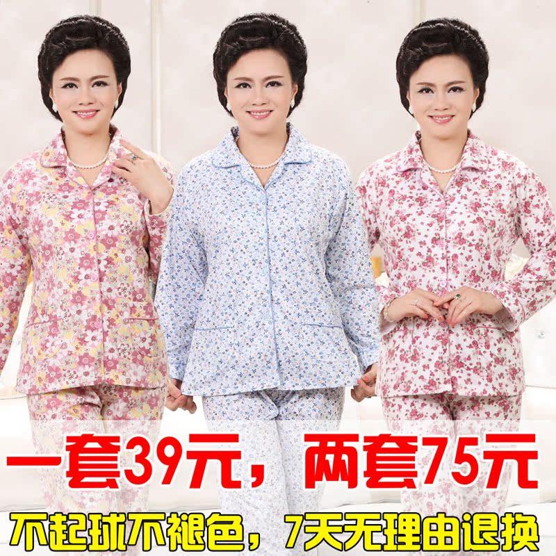 翻领高贵棉睡衣