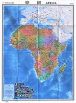 正版中国地理地图+世界地理地图初中专用版新课标中学地理学习与考试地图系列超值套装2册初中生中考地理学习用详细地图册