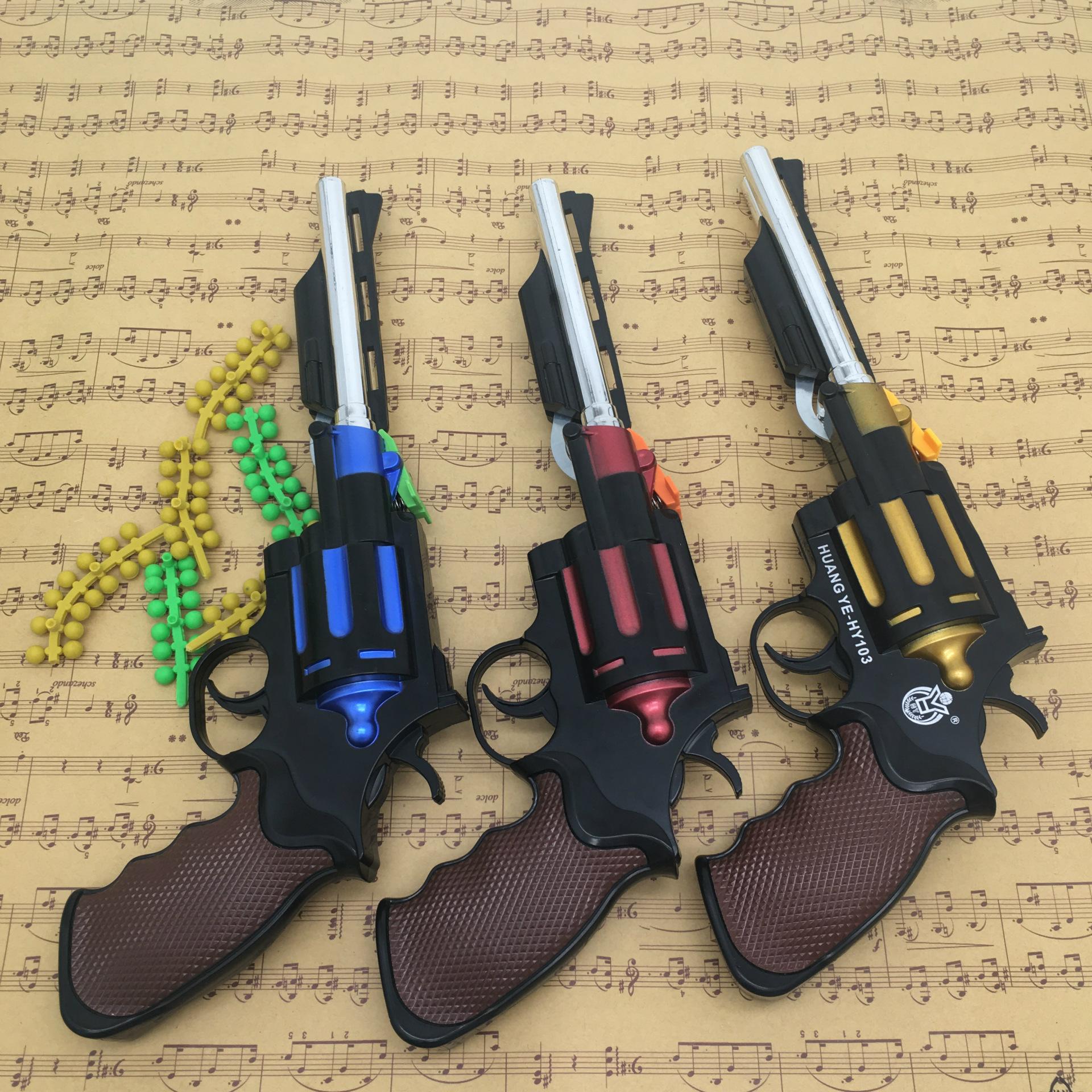 儿童软弹枪安全手枪玩具双管打气左轮软弹枪中折式玉米弹连发地摊