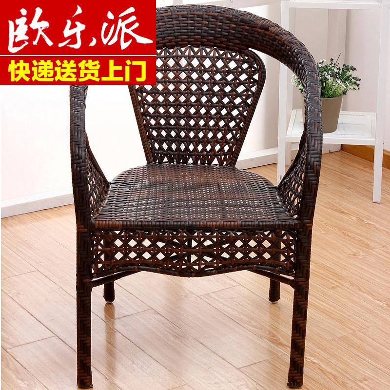 Складная мебель для отдыха Артикул 43022652565