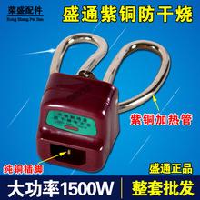 优质电热水壶配件 紫铜加热芯加热管电水壶芯 电水壶防干烧铜干烧