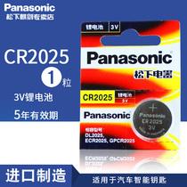 超大容量i6六电板6sp6P专用配件plus电池手机6s日本原装正品苹果iphone6s电池6苹果星屏