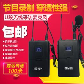 单反手机无线话筒麦克风领夹式采访摄像机小蜜蜂胸麦视频录音主播
