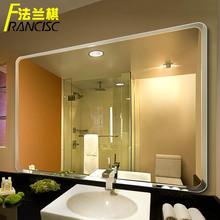 法兰棋浴室镜无框卫浴镜壁挂卫生间镜子酒店洗漱台镜子粘贴梳妆镜图片