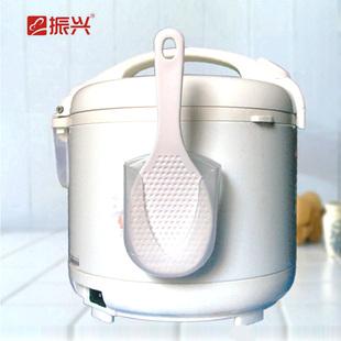 Zenxin振兴YH5913电饭煲
