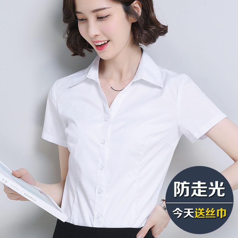 V领白衬衫女短袖工作服201.