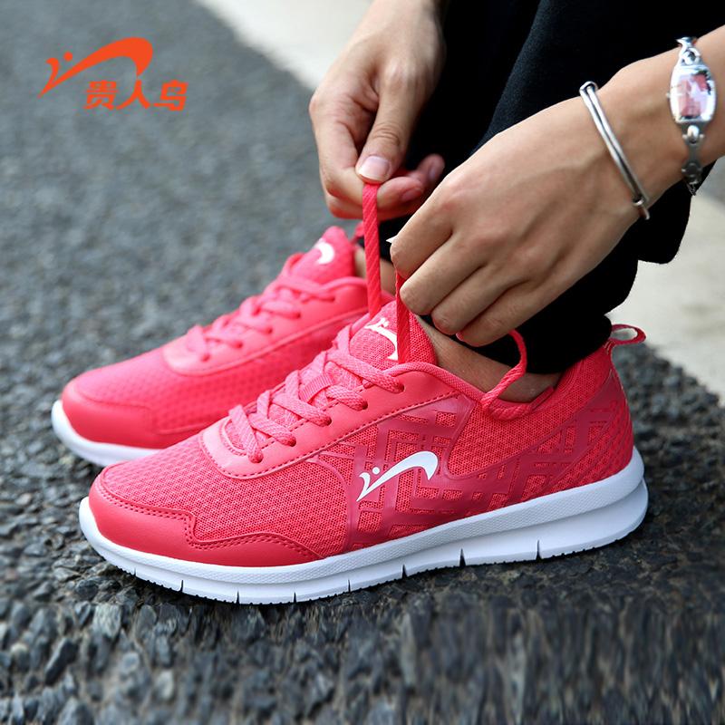 女子潮流慢跑鞋