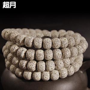 超月正月A+星月菩提子手链 108颗散珠佛珠手串干磨素珠男女款项链