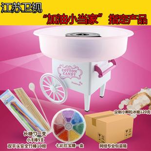 韩国复古推车棉花糖机家用 儿童迷你全自动棉花糖机器送彩糖包邮