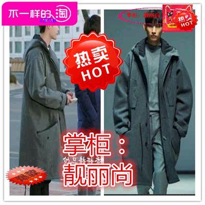 2018香港it时装韓劇匹諾曹李鍾碩崔達布同款毛呢大衣寬松大碼外套