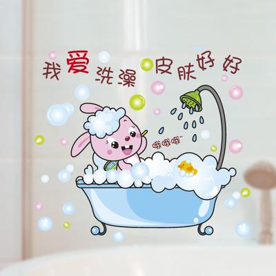 卡通可爱墙贴画浴室卫生间玻璃瓷砖贴纸个性搞笑创意宿舍宝宝壁纸最新报价